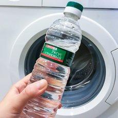 Как почистить стиральную машину уксусом: простые рекомендации