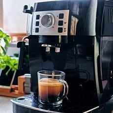 Как почистить кофемашину от накипи