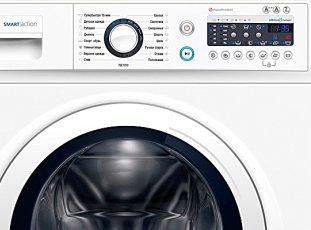 Коды ошибок стиральных машин Атлант (f13, f3, f9, f5 и другие): расшифровка