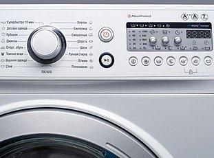 Ошибка F4 в стиральной машине «Атлант»